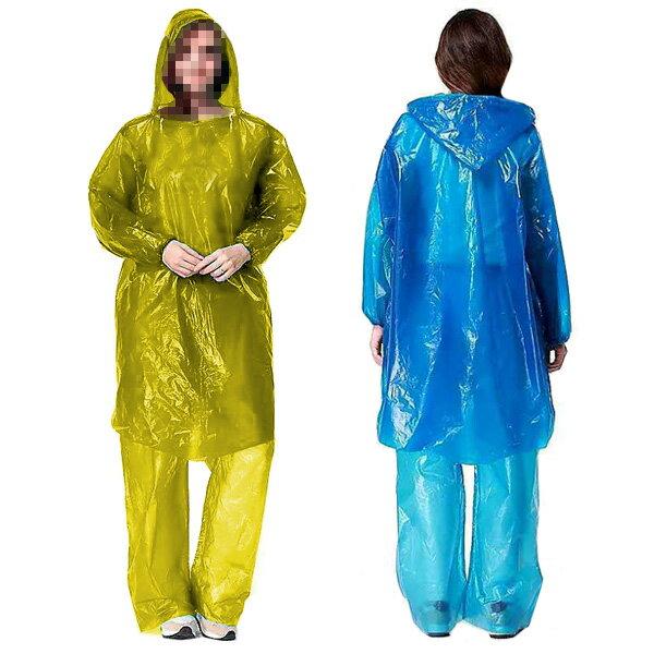 【aife life】B3974 雨衣套裝/雨衣/雨褲/分體式/一次性雨衣/登山露營/旅遊/成人雨衣/防雨/防水/贈品禮品