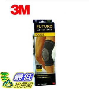 [COSCO代購 如果沒搶到鄭重道歉] 3M Futuro 全方位高支撐護膝 W109292