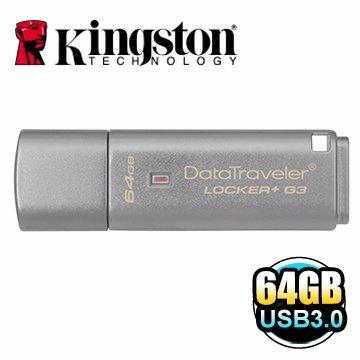 *╯新風尚潮流╭*金士頓 64G 64GB DataTraveler Locker+ G3 加密隨身碟 DTLPG3/64GB
