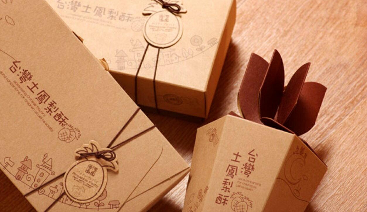 【嚴選SHOP】台灣製 土鳳梨酥包裝禮盒 鳳梨酥盒 10粒鳳梨酥禮盒 鳳梨酥包裝盒 鳳凰酥紙盒 鳳梨酥紙袋【C119】