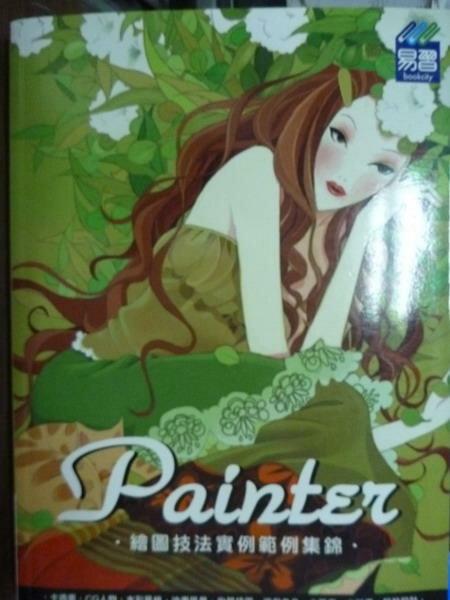~書寶 書T6/電腦_QDO~Painter繪圖技法實例範例集錦_馬志玲