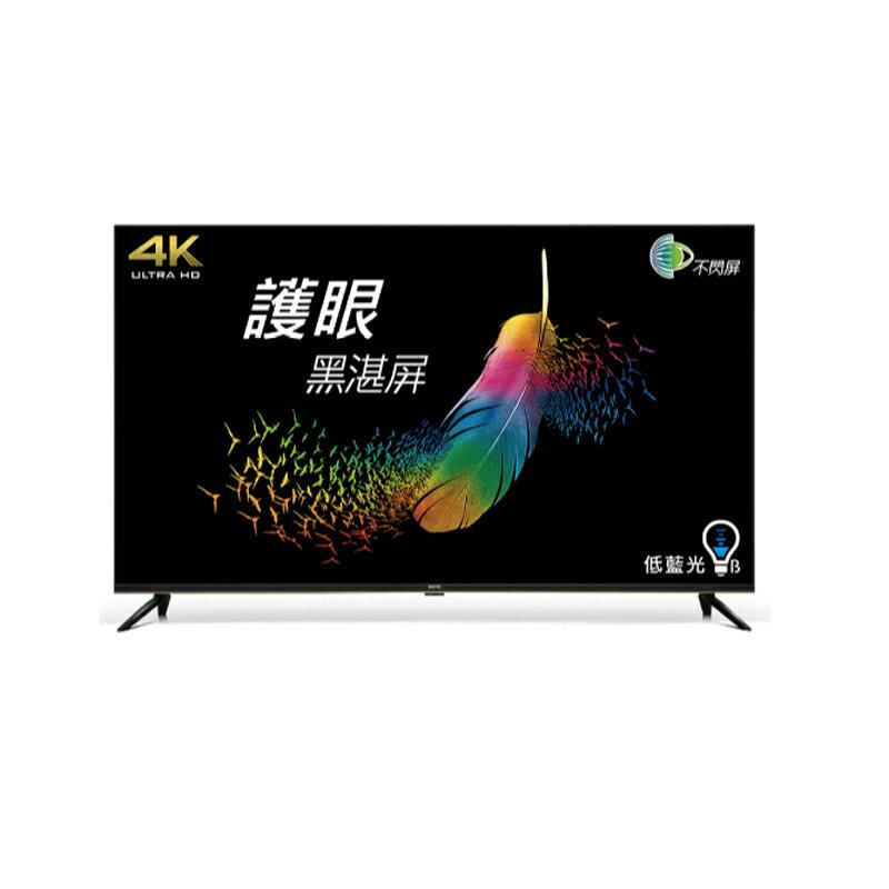 BenQ明基 55吋 4K HDR 護眼 智慧連網 液晶顯示器 液晶電視 E55-720
