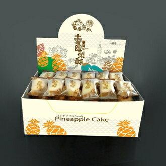 台灣造型土鳳梨酥5斤裝