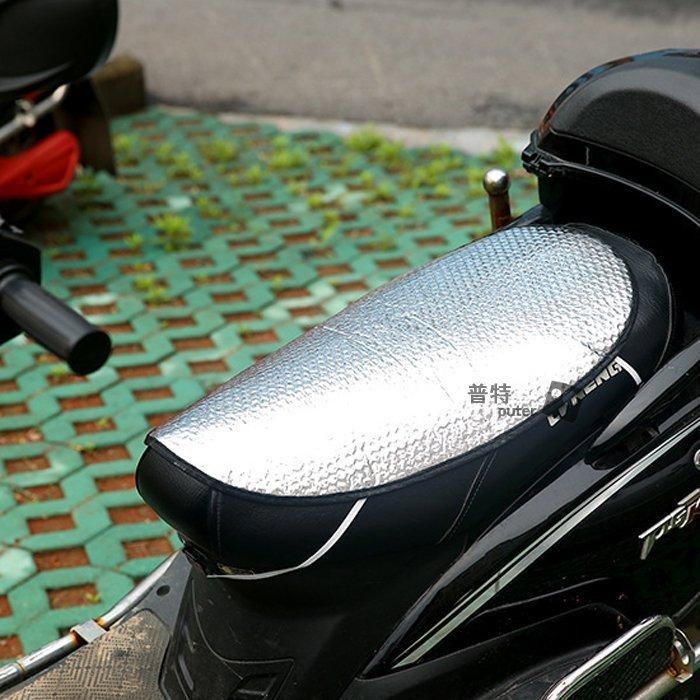 機車摩托車鋁箔防曬坐墊 氣泡防曬隔熱墊 防曬墊 機車防水反光坐墊【JD0110】普特車旅精品 0