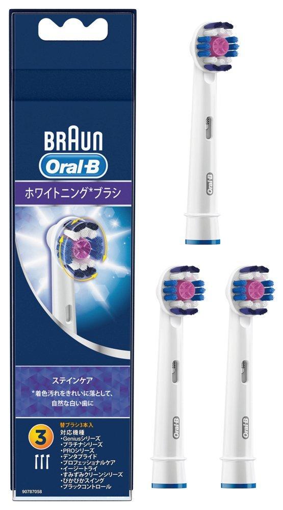 百靈原廠 BRAUN Oral B 電動牙刷替換刷頭 專業美白EB18-3-EL3入