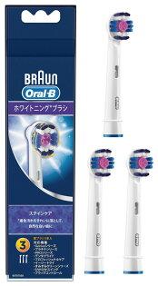百靈原廠BRAUNOralB電動牙刷替換刷頭專業美白EB18-3-EL3入