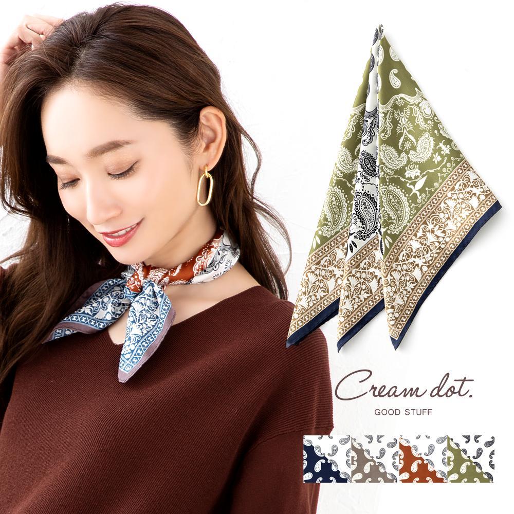 日本CREAM DOT  /  スカーフ バッグ リボン 正方形 小物 ストール 大人 上品 エレガント フェミニン バイカラー ネイビー ベージュ ブラウン カーキ  /  a03514  /  日本必買 日本樂天直送(1690) 0