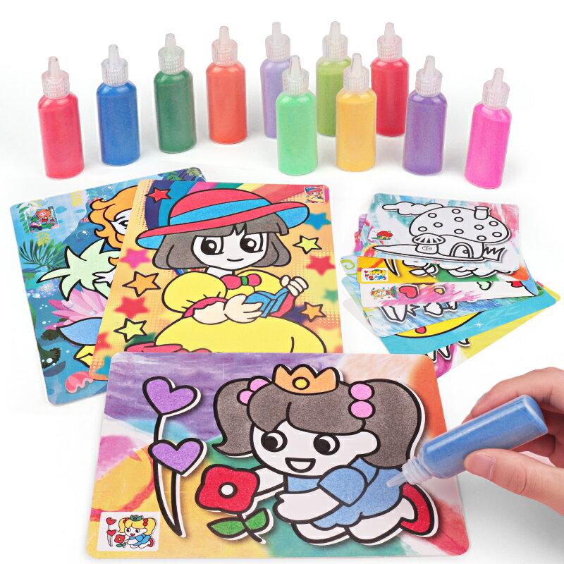 沙畫 兒童沙畫套裝兒童園女孩寶寶手工diy製作益智100張紙無毒彩沙玩具『XY18982』