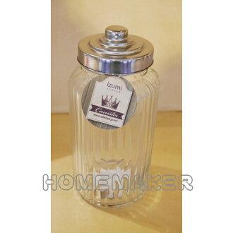 玻璃密封罐 1550ml_G-13HM0103-1