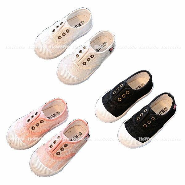 寶寶鞋 網眼布休閒學步鞋/小童鞋 板鞋(13.5-15.5cm) KL12953