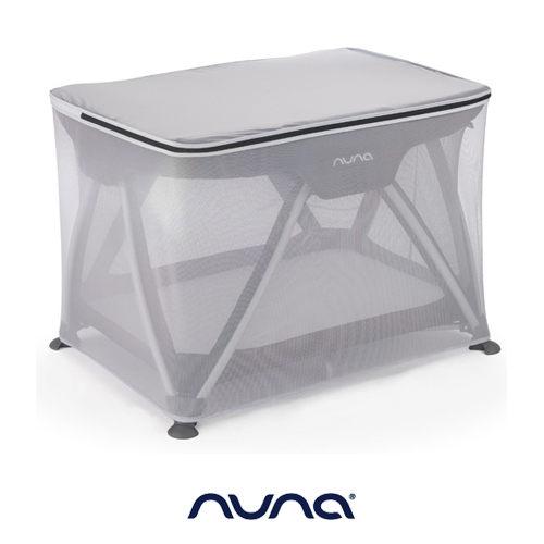 nuna Sena 遊戲床專用蚊帳『121婦嬰用品館』