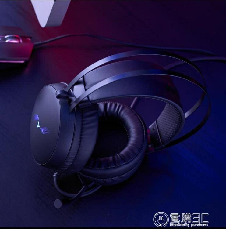 VH310游戲耳機頭戴式7.1聲道電腦臺式麥克風吃雞耳麥電競外設 摩可美家