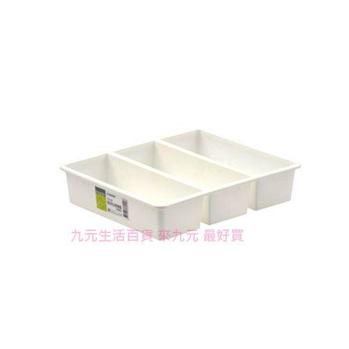 【九元生活百貨】聯府 TLR-103 你可3格收納盒 置物 收納 TLR103