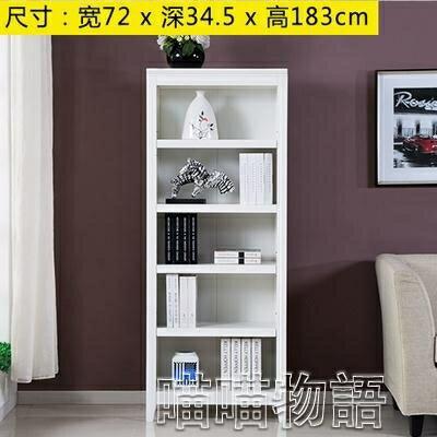 書櫃 美式實木書架書櫃簡約現代組合簡易收納櫃歐式書櫥客廳儲物櫃展示櫃YJT 快速出貨