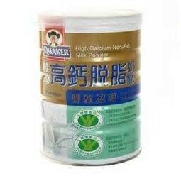 *健人館* 桂格 高鈣脫脂 雙認證奶粉(750g/小罐、1500g/大罐)