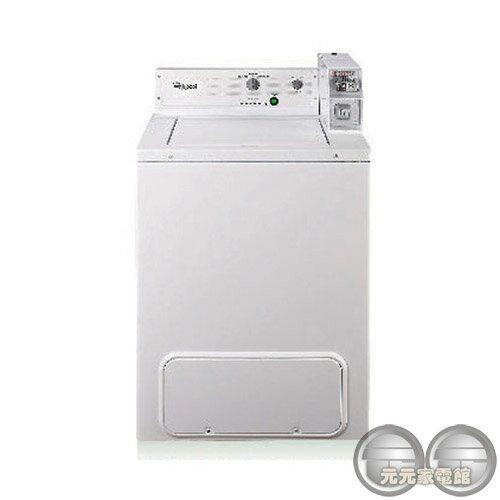 Whirlpool 惠而浦 12KG 商用投幣式乾衣機 CEM2763BQ~限區配送安裝
