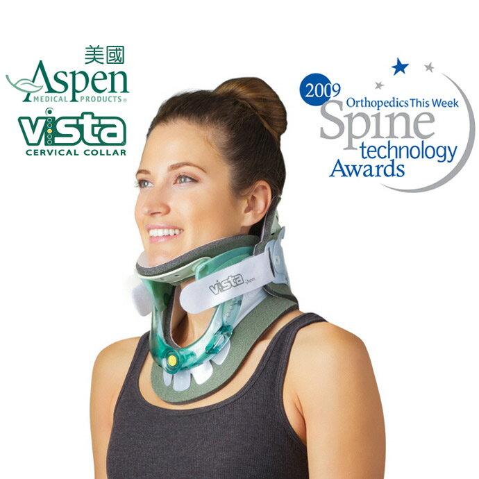 【又強】美國ASPEN VISTA六段式可調頸圈(耶思本脊椎裝具(未滅菌))
