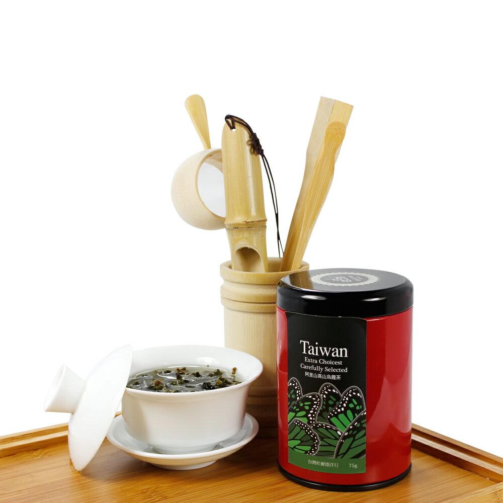 【杜爾德洋行 Dodd Tea】精選阿里山高山烏龍茶75g 4