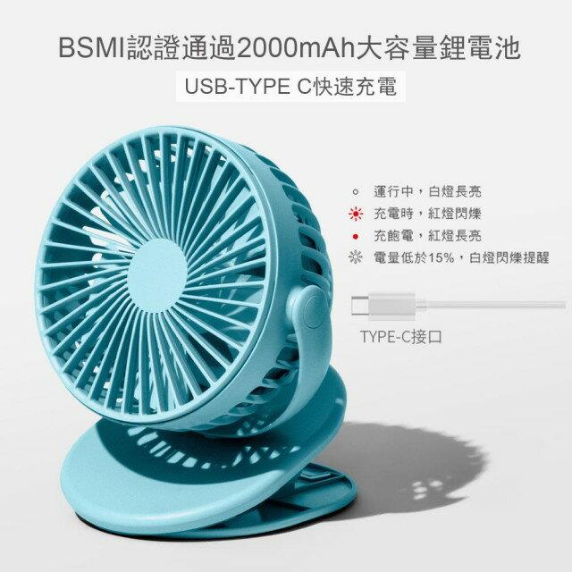 AIRMATE 艾美特 USB桌夾式兩用充電小風扇UD701 4