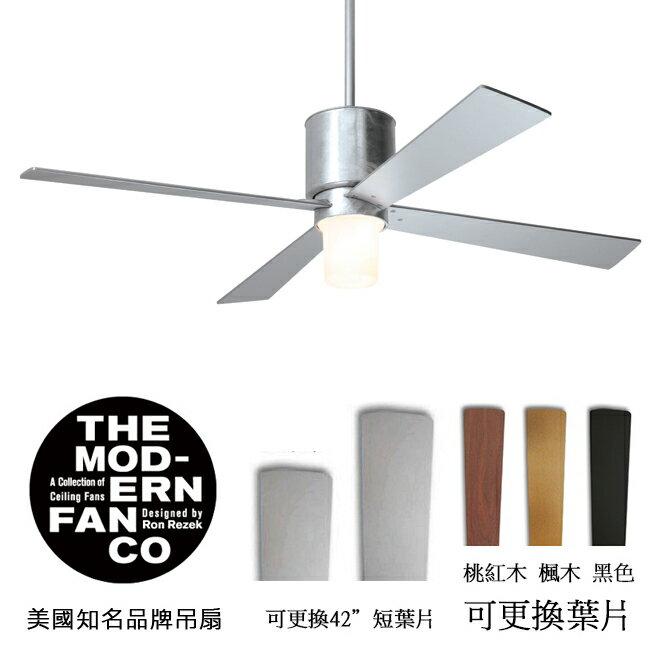 <br/><br/>  [top fan] Modern Fan Lapa 52英吋吊扇附燈(LAP-GV-52-SV-551-003)鍍鋅色<br/><br/>