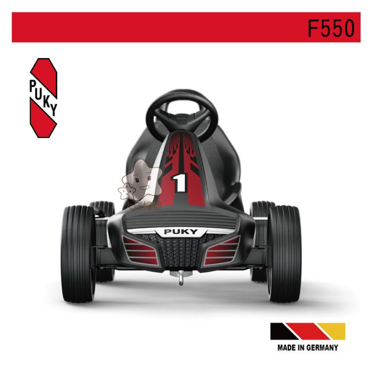 【大成婦嬰】 德國原裝進口 PUKY 兒童F1超級賽車 F550 (適用於4歲以上) 1