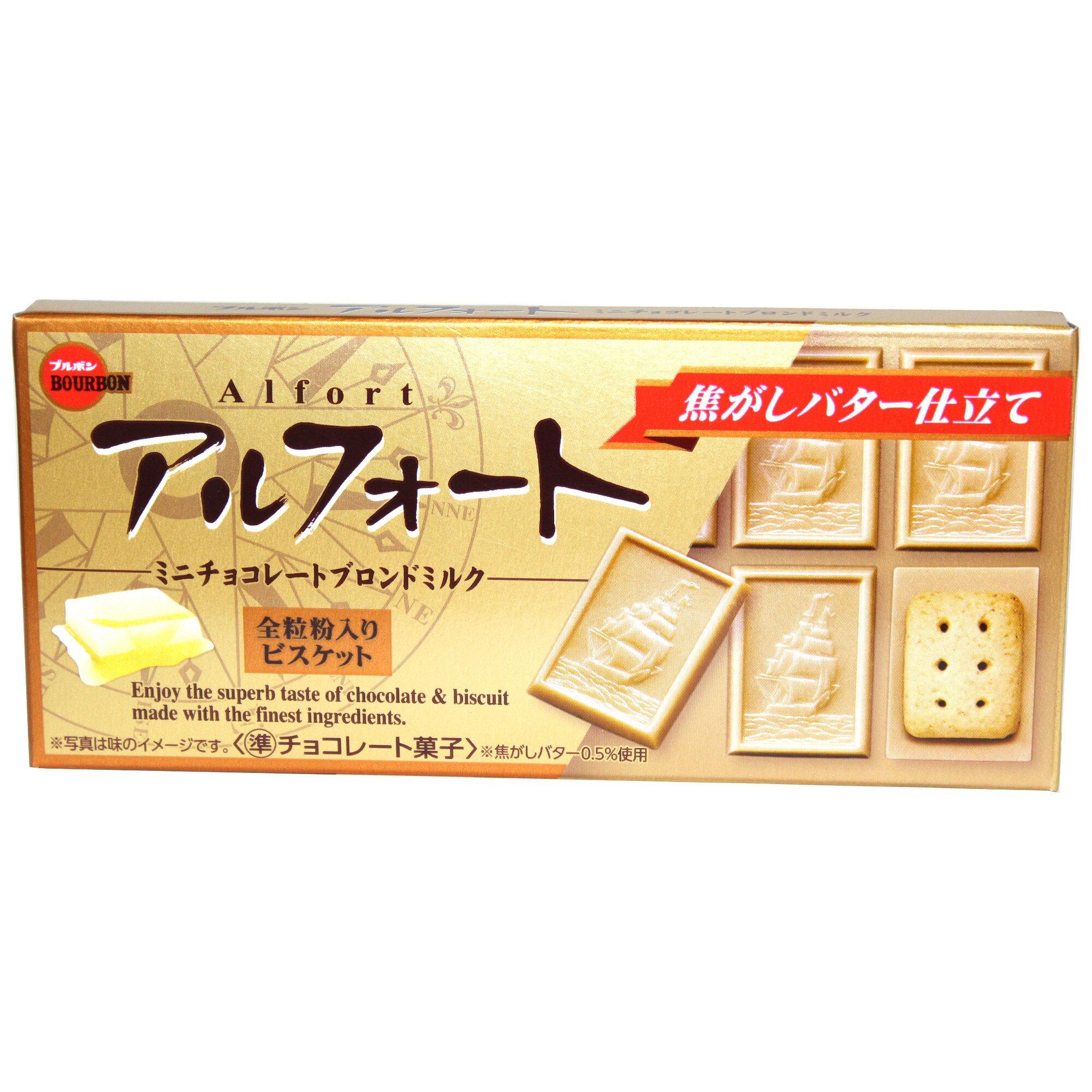 Bourbon 北日本 Alfort 船型金色奶油巧克力餅 55g