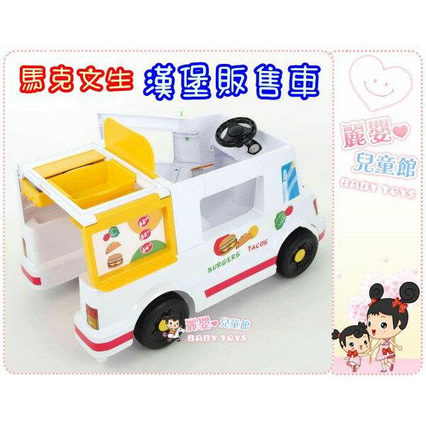 麗嬰兒童玩具館~馬克-胖卡電動車(冰淇淋 / 燒烤 / 漢堡)販售車.可騎乘兒童電動車 8