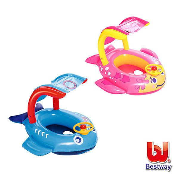 《Bestway》寶貝魚兒童遮陽座圈34108