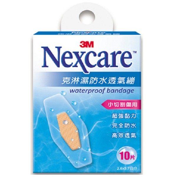 3M克淋濕防水透氣繃小切割傷用10片盒★愛康介護★