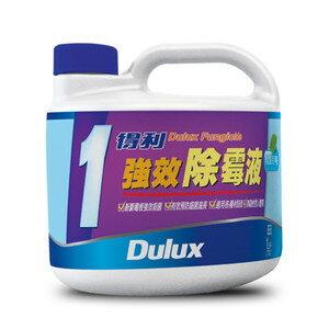 【漆太郎】DULUX-ICI得利抗壁癌威力包 棘手壁癌快速解決 7