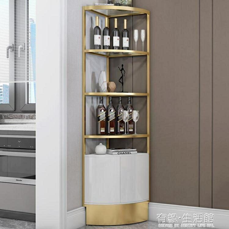 碧桂園輕奢酒櫃簡約現代家用客廳轉角櫃落地三角櫃扇形牆角酒櫃