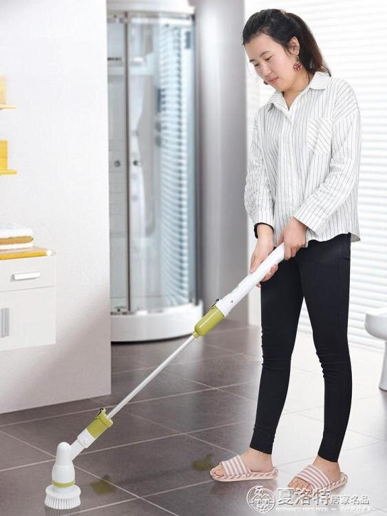電動清潔刷無線電動清潔刷子神器衛生間浴室多功能旋轉刷地洗地板家用