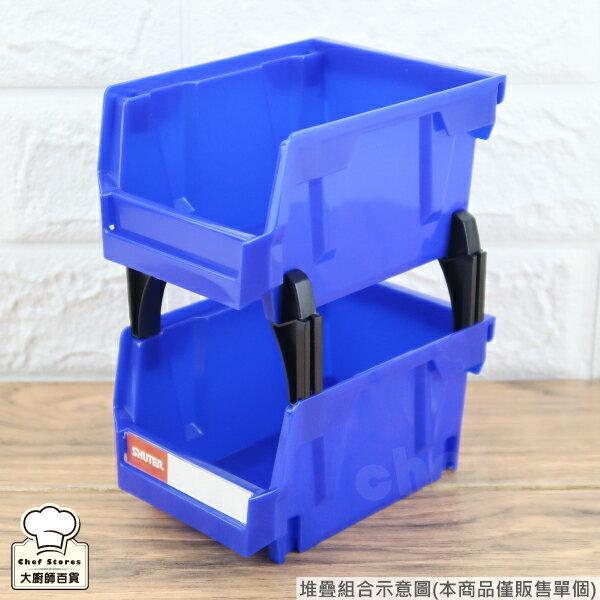 樹德耐衝整理盒螺絲零件收納盒0.6L可吊掛整理盒HB-210-大廚師百貨 3