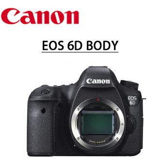 【滿3千,15%點數回饋(1%=1元)】★分期0利率★送靜電 抗刮保護貼 +清潔好禮套組  Canon EOS 6D body 單機身 數位單眼相機 彩虹公司貨