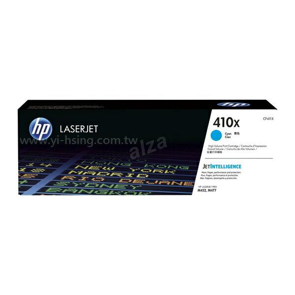 HPCF411X原廠藍色高容量碳粉匣適用M452dnM452dwM452nwM377dwM477fdwM477fnw