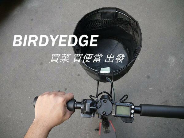 BIRDYEDGEG3電動滑板提籃菜籃手提包車籃車架配件