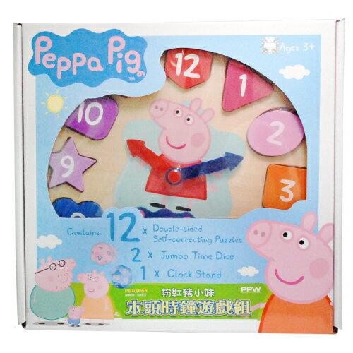 ★衛立兒生活館★【Peppa Pig】粉紅豬小妹 木頭時鐘遊戲組