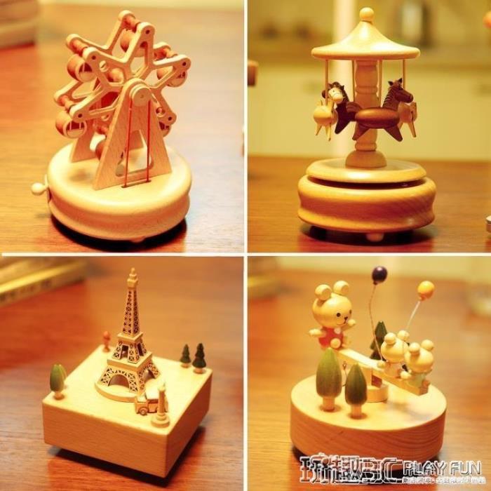 音樂盒 音樂盒 八音盒 旋轉木馬兒童精品木質男女生生日創意
