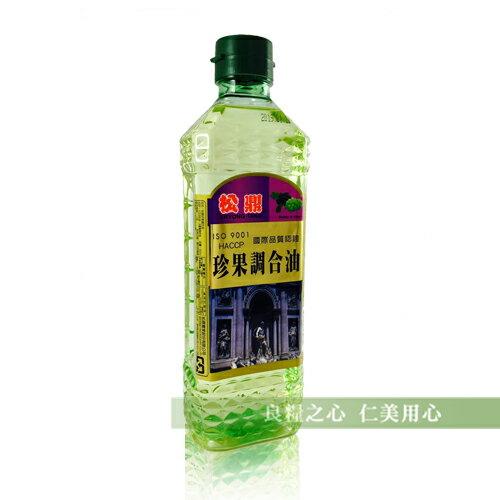 松鼎珍果調合油(600ml瓶)x1