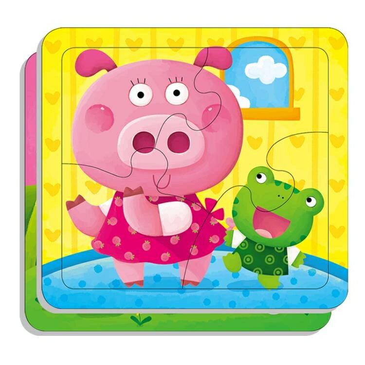 拼圖玩具 寶寶拼圖23歲玩具 益智 幼稚園拼圖12簡單手工制作兒童智力開發 領券下定更優惠