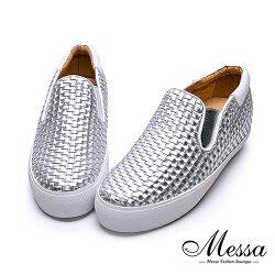 【Messa米莎專櫃女鞋】特色編織小羊皮休閒鞋-銀色(現貨+預購)