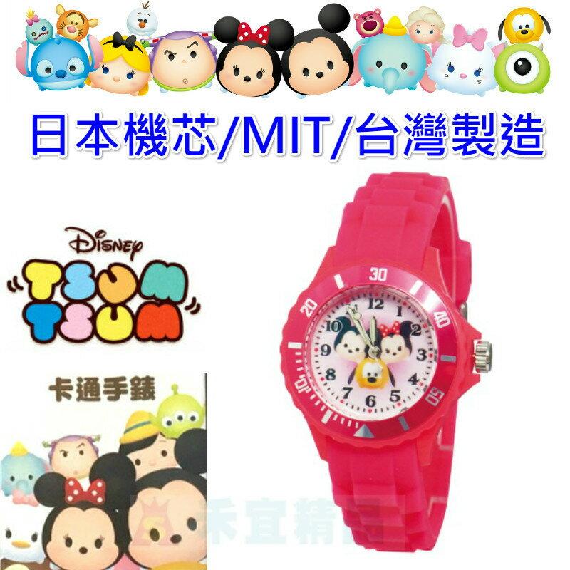 【禾宜精品】迪士尼 滋姆 TSUM 紅色米奇米妮 運動型兒童手錶 夜光指針 日本機芯 台灣製造 TS-1001