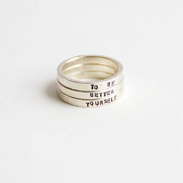 [UNIDO] 原創手作「成為更好的自己」99純銀戒指-三個一組/尺寸定製/刻字服務/悄悄話戒指/友情戒/暖心禮物/告白