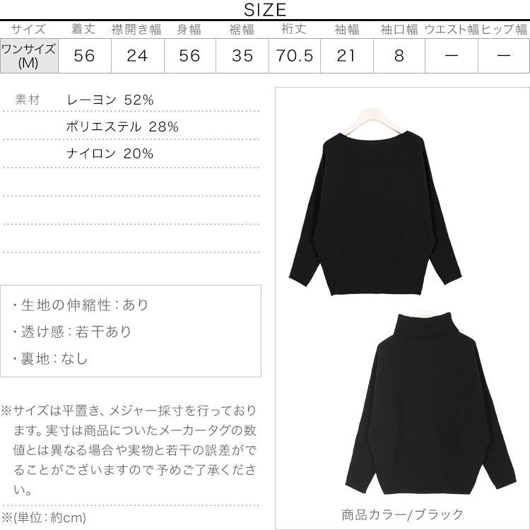 日本Kobe lettuce  /  簡約落肩坑條上衣  /  C4033  /  日本必買 日本樂天直送  /  件件含運 7