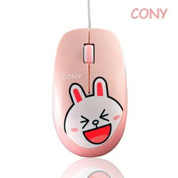 LINE FRIENDS 經典造型光學滑鼠 - CONY兔兔 (LN-L02)