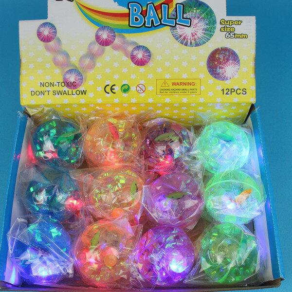 LED發光彈力球65mm彩帶+魚水球一盒12個入{促39}發光球YF13625.YF13374