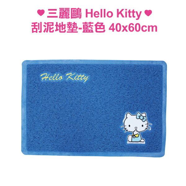HELLO KITTY 刮泥地墊-藍色(40X60)/凱蒂貓/門墊/腳踏墊/玄關墊 Sanrio 三麗鷗[蕾寶]
