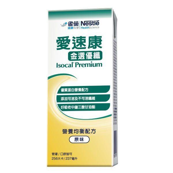 雀巢愛速康管灌金選優纖營養均衡配方24瓶箱◆德瑞健康家◆