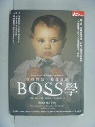 【書寶二手書T2/勵志_IHB】Boss學:自我對話 超越盲點_原價380_琳達.希爾、坎特.林內貝克