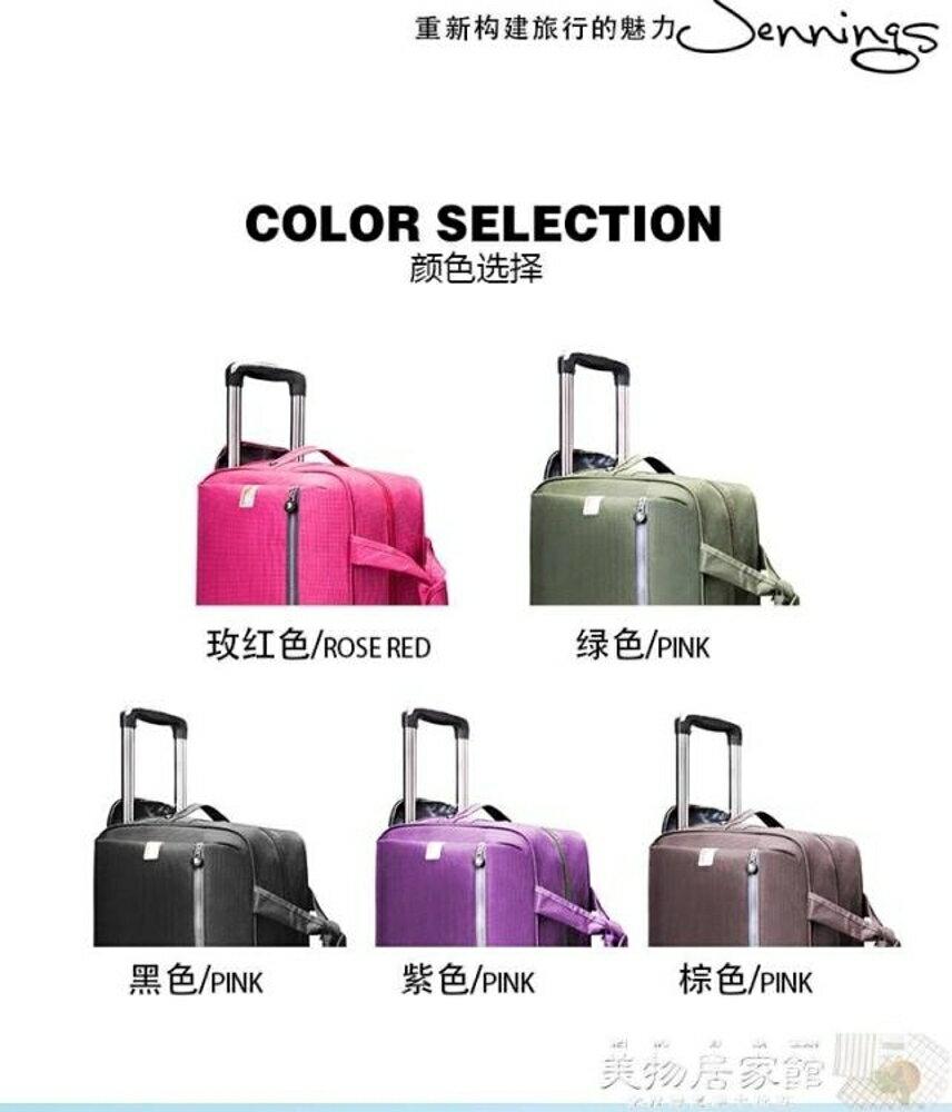 旅行包女手提拉桿包大容量帶輪子行李包旅行袋待產包防水可折疊潮 領券下定更優惠